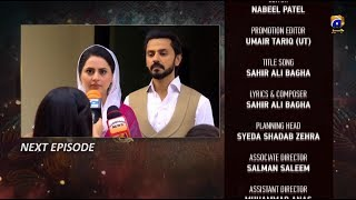 Munafiq - Episode 55 Teaser - 7th April 2020 - HAR PAL GEO