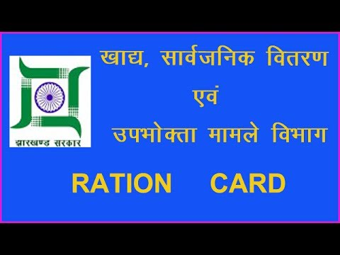 How to Add Family on ration Card