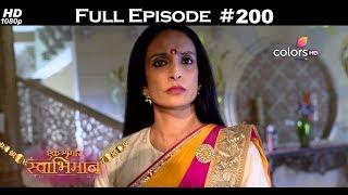 Ek Shringaar Swabhimaan - 22nd September 2017 - एक श्रृंगार स्वाभिमान - Full Episode