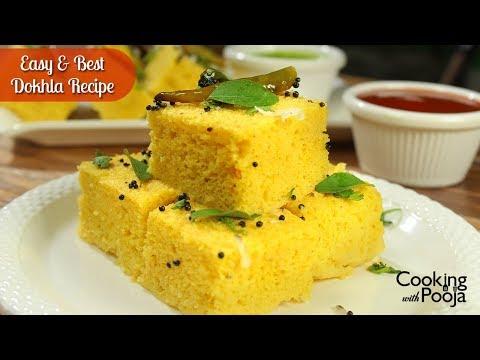कढ़ाई में बनाये मार्किट जैसा परफेक्ट ढोकला Instant Dhokla Khaman Dhokla Recipe In Hindi Spongy Dhokla