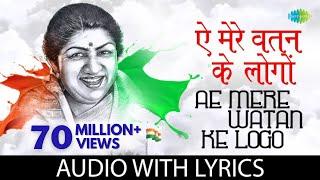 Ae Mere Watan Ke Logon with lyrics| Lata Mangeshkar | Live in Concert