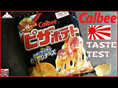 Calbee® | Pizza Potato Double Cheese Potato Chip Review | 日本語 スナック