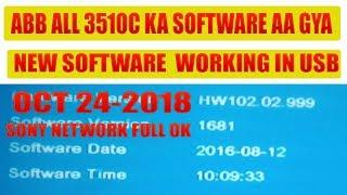 ALI3510C New Update 2019 - PakVim net HD Vdieos Portal