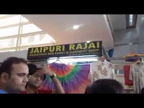 Jaipur International Airport - Departure Lounge