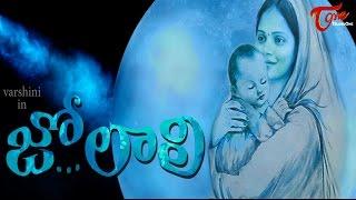 Jo Laali    Telugu Short Film 2017    By Subhash Raj