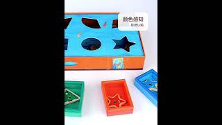 4GL TOI Table games Frank fish shop early education educational toys parent-child interactive games
