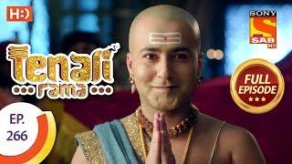 Tenali Rama - Ep 266 - Full Episode - 13th July, 2018