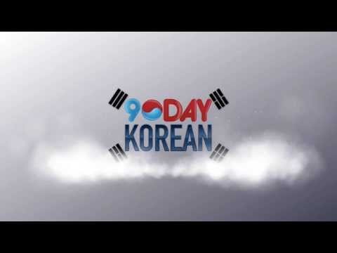 FREE | Learn the Korean Characters Fast!