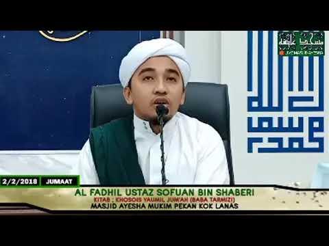 (2/2/2018) KITAB KHOSOIS YAUMIL JUM'AH : Ustaz Muhammad Sofuan Bin Shaberi