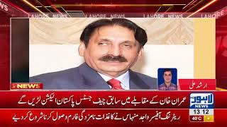 Former Chief Justice Iftikhar Chaudhry against Imran Khan in the general elections