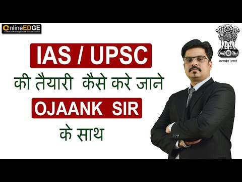 How to Prepare for IAS Mains Examination | Strategy & Tips to Success in IAS Mains By Ojaank Sir