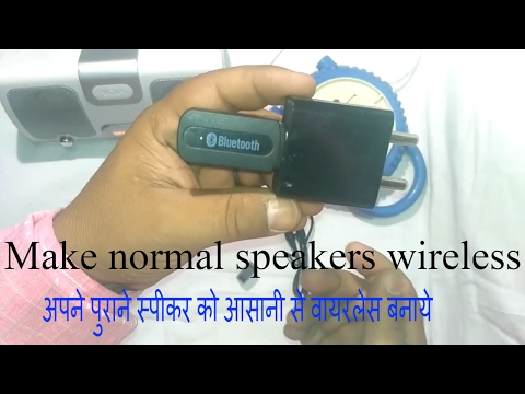 make a wired speaker wireless in two minutes