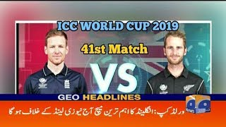 Geo Headlines - 10 AM - 03 July 2019