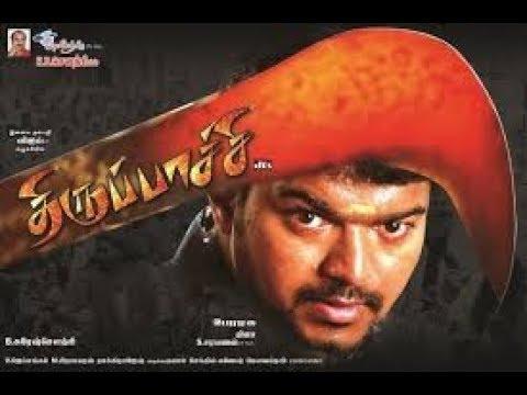 Xxx Mp4 Thirupaachi Tamil Movie Vijay Trisha Pasupathy Star Movies 3gp Sex