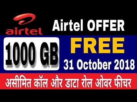 Airtel New Offer 1000 GB Free Data Valid Till 31st Oct 2018   Airtel New Broadband plans