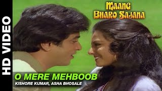 O Mere Mehboob - Maang Bharo Sajana | Kishore Kumar & Asha Bhosle | Jeetendra & Rekha