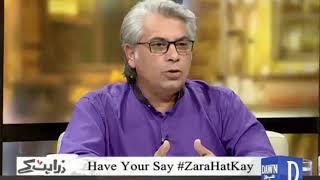 "Zara Hat Kay - 21 February, 2018 ""Nawaz sharif disqualification"""