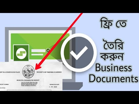 How to Create Gray Verified Facebook Business documents make || Without Software & Payment 100% Work