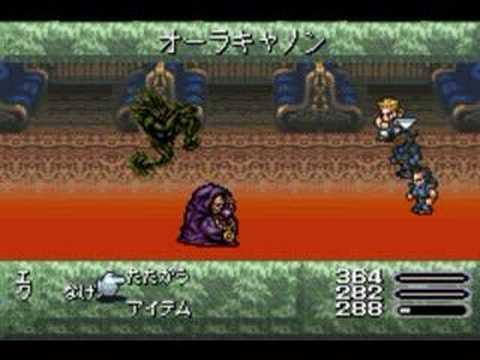 Final Fantasy VI Advance - Battle System Preview