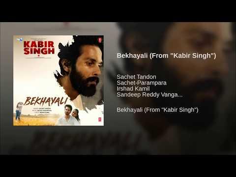 Download Bekhayali Mein Bhi Tera Khayal Aaye Song Kabir Singh