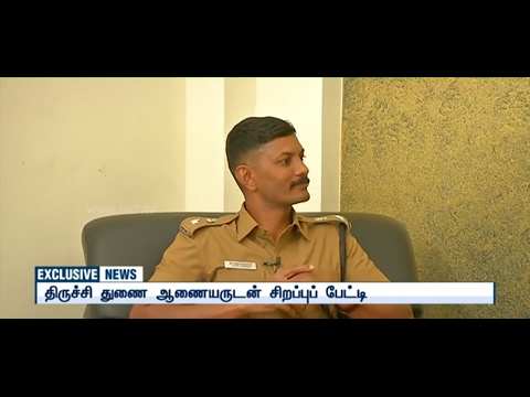 Trichy Police Deputy Commissioner Mayilvaganam Interview With Rj Saha part 6