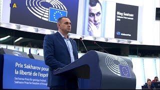 Выступление Олега Сенцова на вручении ему премии Сахарова в Европарламенте (полная версия)