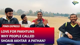 Shoaib Akhtar Answering Unexpected Questions | Why People Thought I am a Pathan ? | Shoaib Akhtar