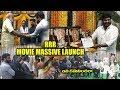 RRR Movie Opening Launch Ramcharan NTR SS Rajmouli Chiranjeevi Y5 Tv mp3