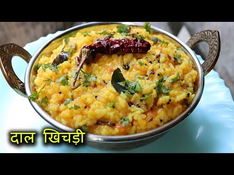 ढाबा स्टाइल तड़का  दाल खिचड़ी I Restaurant Style Moong Dal Khichdi Recipe in hindi I Easy and simple