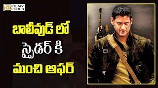 Karan johar Is Planing To Dub Spyder Movie In Bollywood  - Filmyfocus.com