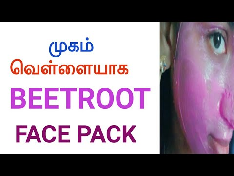Beetroot face pack in tamil / face pack for skin whitening in tamil / beauty tips in tamil
