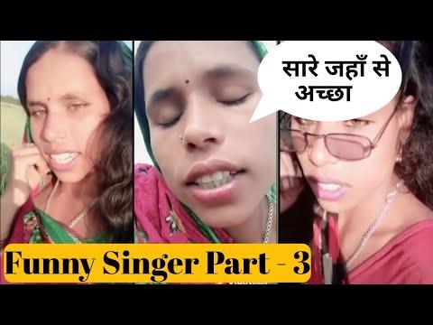 Xxx Mp4 The Next Level Singing Funny TikTok Singing Desi Tik Tok Part 3 3gp Sex