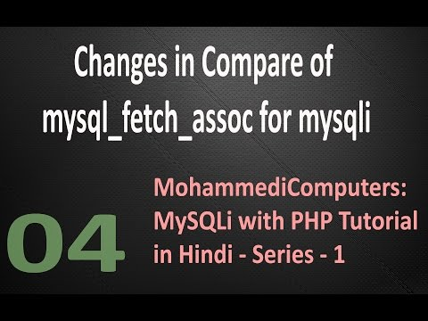 04 MySQLi PHP Tutorial - Display Records - mysql_fetch_assoc function - Hindi