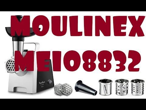 Мясорубка MOULINEX ME108832