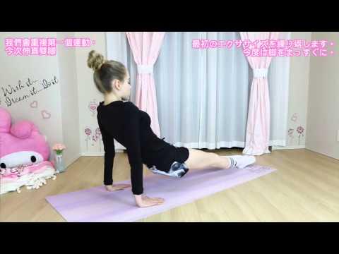 Slim & Lean Arm Workout 『Taylor R』二の腕を細くする簡単引き締めトレーニング