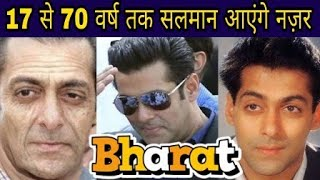 Salman khan playing 3 diffrent Roles in Bharat,Salman Khan will play 17yrs to 70years old Character