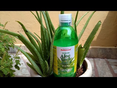 Benefits of Aloe Vera Juice / Baidyanath Aloe Vera Juice Review In Hindi / बैद्यनाथ एलोवेरा जूस