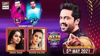 Jeeto Pakistan League   Ramazan Special   5th May 2021   ARY Digital