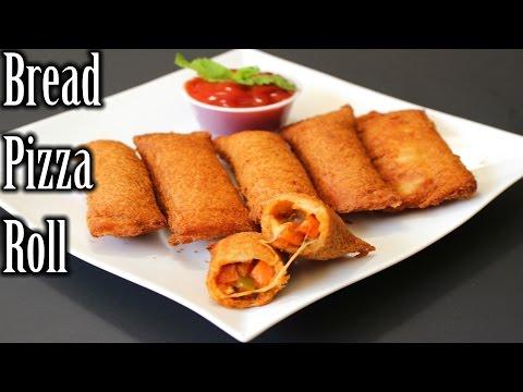 Bread Pizza Roll Recipe | Quick and Easy Bread Roll Recipe | How to Make Bread Pizza Roll