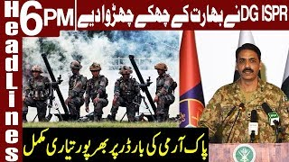 Pak Army is Ready to attack on India | Headlines 6 PM | 22 February 2019 | Express News
