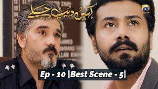 Kahin Deep Jalay | Episode 10 | Best Scene 05 |