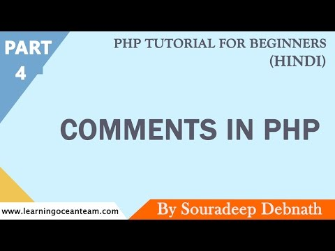 How To Use Comments In PHP | PHP Tutorial for Beginners In Hindi - 4
