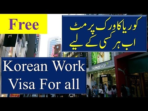 South Korea Work Permit Without Any Consultant.