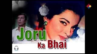 Suramai Raat Hai | Joru Ka Bhai 1955 | Lata Mangeshkar | Talat Mahmood.