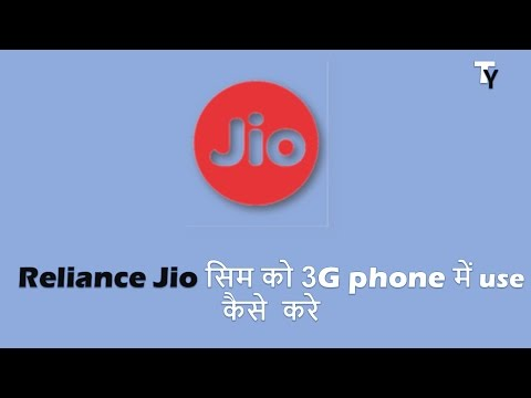 How to get free internet on reliance dongle -