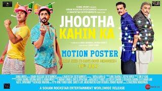 Jhootha Kahin Ka | Motion Poster | Rishi Kapoor | Jimmy Shergill | Omkar Kapoor | Sunny