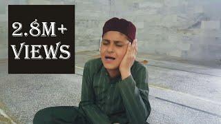 Surah Rahman teaching in beautiful voice