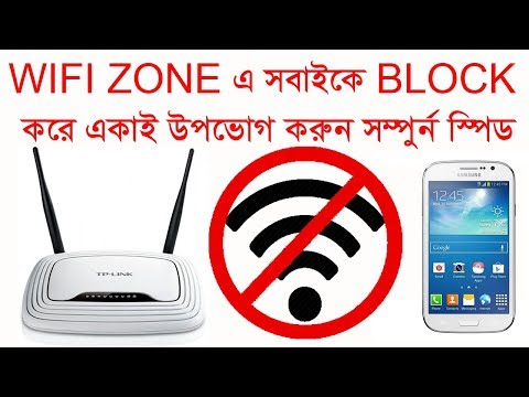 How to Block or Unblock Specific Device on  Wireless Router