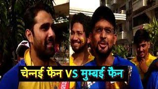 Chennai Fan VS Mumbai Fan at Wankhede | Sports Tak