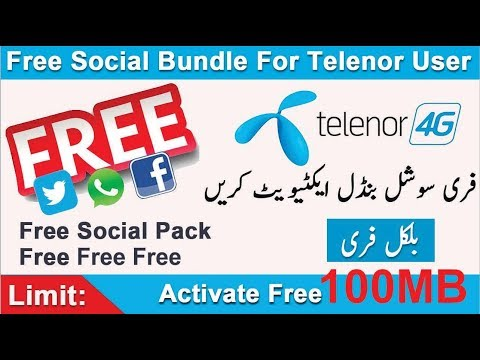 How to Get Free Social Pack Internet on Telenor || Latest Offer 2018